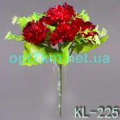 KL -225 - Y 005 / 7 хризантема