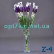 Z - 4 тюльпан малый штучный