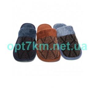 Купить Домашние тапочки L206 цена за 12пар в Украине. Оптовая продажа.