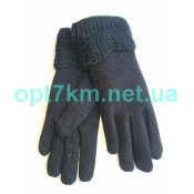 Перчатки женские с мехом