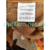 Купить Плед УЗОР ВЫБИТ  200х230 см  в Украине. Оптовая продажа.